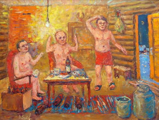 Копылова вера художница член союза художников